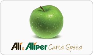 gift card aliper